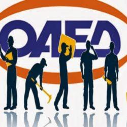 Έρχεται το νέο πρόγραμμα Κοινωφελούς Εργασίας του ΟΑΕΔ για 35.000 ανέργους