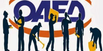 Ανοίγουν 344 θέσεις στην Κρήτη μέσω της κοινωφελούς εργασίας
