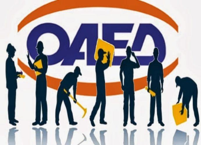 Ξεκινούν οι αιτήσεις για 5.066 θέσεις στο Πρόγραμμα Κοινωφελούς Εργασίας