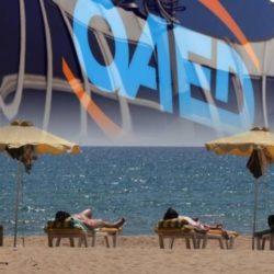 ΟΑΕΔ: Ενεργοποιήθηκαν 45.715 επιταγές κοινωνικού τουρισμού από 1η Αυγούστου