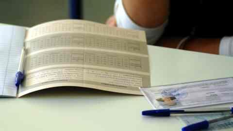 Αρχίζει σήμερα η υποβολή αιτήσεων των μαθητών για τις Πανελλαδικές