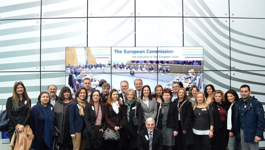 Στα Χανιά η ετήσια συνάντηση στελεχών της Ευρωπαϊκής Επιτροπής