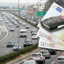 Μέχρι την Πέμπτη η τελευταία ημέρα εμπρόθεσμης πληρωμής των τελών κυκλοφορίας