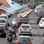 Πριν από το Πάσχα η τροπολογία για την πληρωμή τελών κυκλοφορίας με τον μήνα