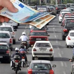 Αλλάζει ο υπολογισμός των τελών κυκλοφορίας, για τα νέα οχήματα