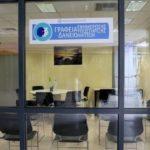 Ξεκινά την λειτουργία του το Κεντρο Υποστήριξης Δανειοληπτών στα Χανιά