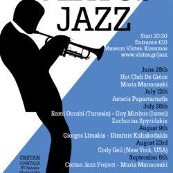 Μουσικές βραδιές τζάζ μουσικής στο Βλάτος Κισσάμου, όλο το καλοκαίρι
