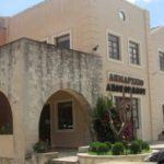 Σημαντική η κοινωνική προσφορά του Κέντρου Κοινότητας Αποκορώνου