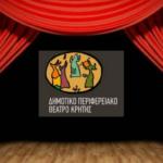 Τάσος Βάμβουκας: Γιατί δεν προσλαμβάνεται καλλιτεχνικός διευθυντής στο ΔΗΠΕΘΕΚ