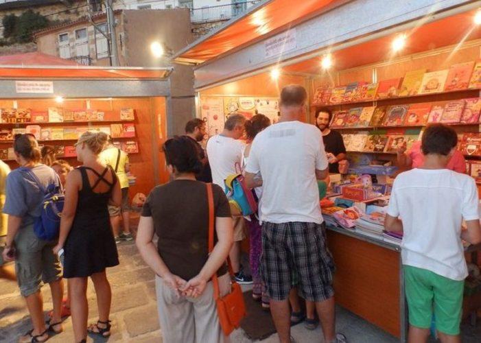 Κάλεσμα για συμμετοχή των βιβλιοπωλών στην 6η έκθεση βιβλίου του Δήμου Χανίων