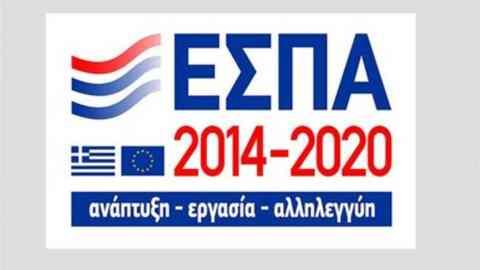 Παρουσίαση νέων προσκλήσεων του ΕΠ ΚΡΗΤΗ 2014-2020 για την προώθηση της καινοτόμου επιχειρηματικότητας