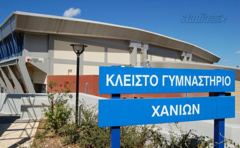 Δήμος Χανίων: Δωρεάν πρόγραμμα προετοιμασίας αθλημάτων για εισαγωγή σε Στρατιωτικές Σχολές & Σ.Ε.Φ.Α.Α.