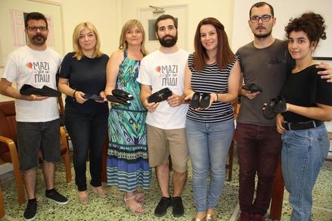 """Δωρεάν διανομή παπουτσιών για παιδιά από τον Δήμο Χανίων & την Ένωση """"Μαζί για το Παιδί"""""""