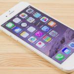 H Apple θέλει να περιορίσει τη χρήση του iPhone