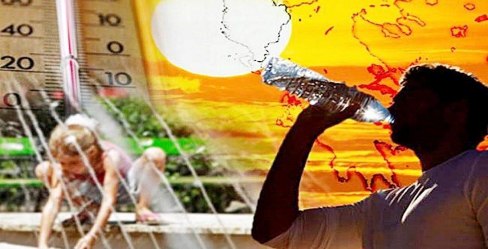 Κορυφώνονται οι υψηλές θερμοκρασίες το επόμενο διήμερο στην Κρήτη