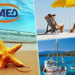 Κοινωνικός Τουρισμός ΟΑΕΔ 2020: Πότε αρχίζουν οι αιτήσεις τουριστικών καταλυμάτων και ακτοπλοϊκών εταιρειών