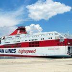 Συνεδριάζει σήμερα το ΣΑΣ για τη δρομολόγηση του «Mykonos Palace» στη γραμμή Πειραιάς – Χανιά