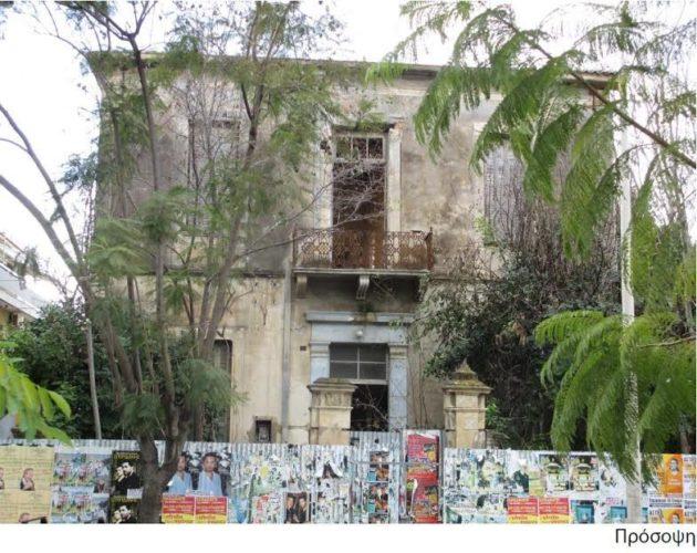 Στην τελική ευθεία η έγκριση της χρηματοδότησης για τη νέα Βιβλιοθήκη στην οδό Τζανακάκη