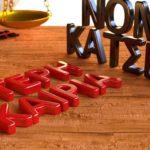 Νόμος Κατσέλη: Πώς θα γίνεται η αίτηση. Τα δικαιολογητικά