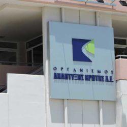 Έργο «Εθνικού Επιπέδου» η Σύνδεση του Β.Ο.Α.Κ. με το λιμάνι και το Αεροδρόμιο των Χανίων