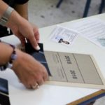 Στο 1ο Λύκειο θα εξεταστούν τα ειδικά μαθήματα για τους υποψηφίους των Χανίων