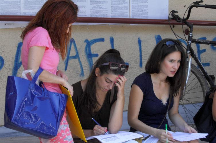 Στο 66% το ποσοστό απασχόλησης των πτυχιούχων στην Ελλάδα
