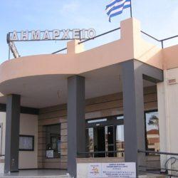 Δήμος Πλατανιά: Λειτουργιά γραφείου Άμεσης Παρέμβασης και Υποστήριξης