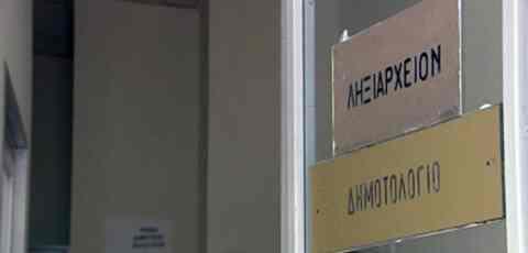 Γεννήσεις, θάνατοι, γάμοι, διαζύγια και σύμφωνα συμβίωσης το πρώτο επτάμηνο στον δήμο Χανίων
