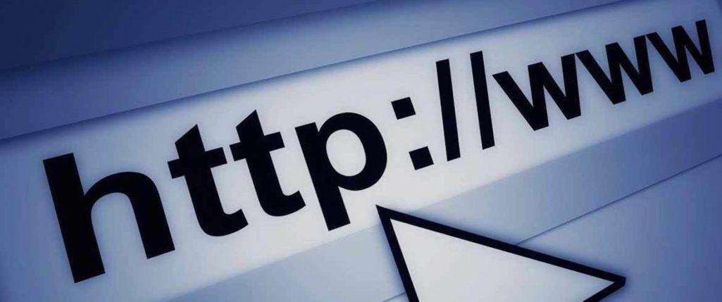 Διαθέσιμα πλέον τα ελληνικά domain names με κατάληξη .ελ