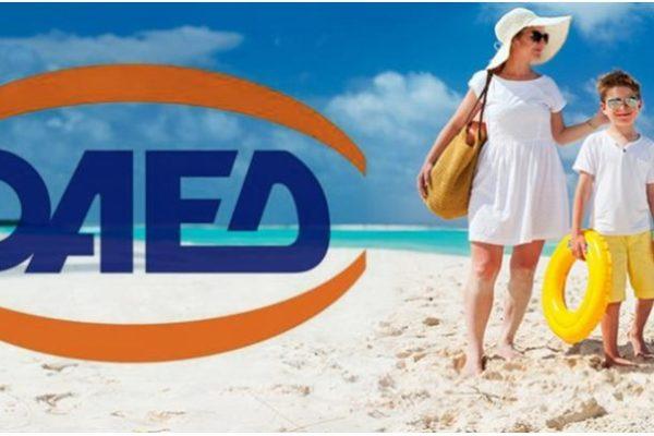 Άνοιξε η πλατφόρμα του ΟΑΕΔ για τον κοινωνικό τουρισμό