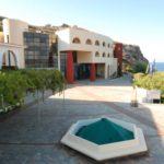 Διεθνές Συνέδριο Φυσικής στην Ορθόδοξο Ακαδημία Κρήτης