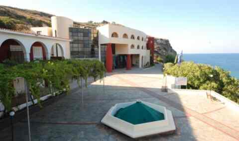 Ορθόδοξη Ακαδημία Κρήτης: Μισός αιώνας ζωής και προσφοράς στην Κρήτη