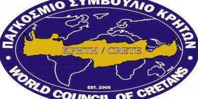 Ξεκινούν σήμερα οι εκδηλώσεις του Παγκοσμίου Συμβουλίου Κρητών