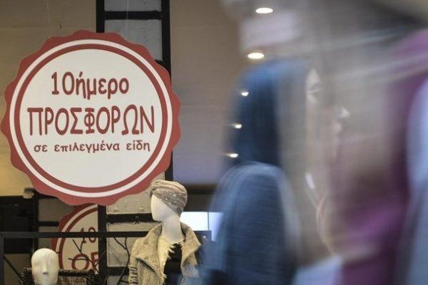 Οι Έλληνες «κυνηγούν» τις προσφορές