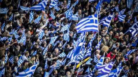 Συγκεντρώσεις διαμαρτυρίας για το Μακεδονικό σε Χανιά και Ηράκλειο