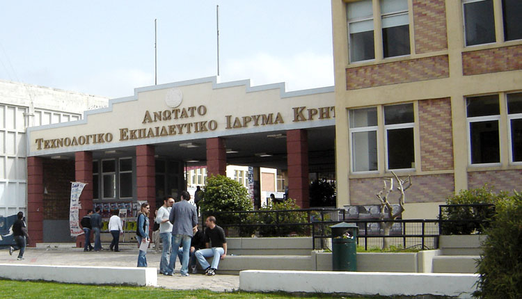 """Σε """"Μεσογειακό Πανεπιστήμιο Κρήτης"""" μετονομάζεται το ΤΕΙ Κρήτης. Οι σχολές που θα περιλαμβάνει, με βάση το νομοσχέδιο"""