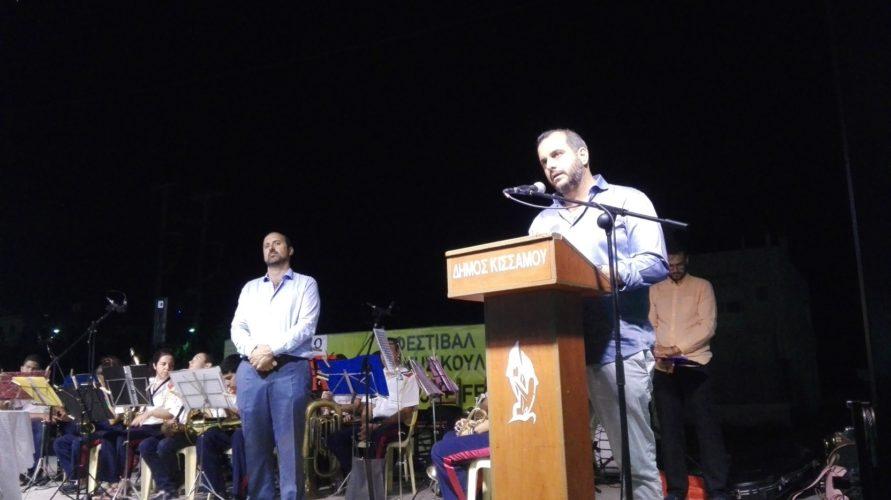 Αντώνης Ροκάκης: Πόλος έλξης το φεστιβάλ στην Κίσσαμο
