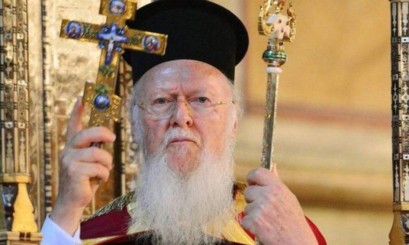 Εκπαιδευτικό πρόγραμμα στην ΟΑΚ για τον Πατριάρχη Βαρθολομαίο