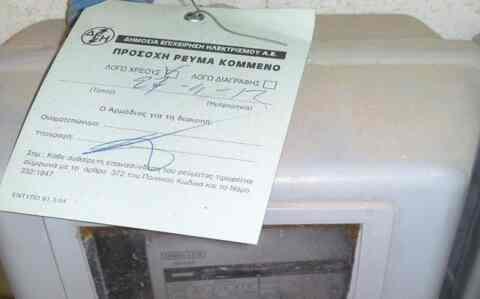 Επανασύνδεση ρεύματος σε πολίτες του δήμου Πλατανιά