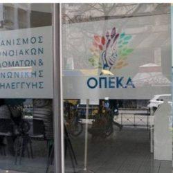 Από τον ΟΠΕΚΑ από 1/1/19 όλα τα προνοιακά επιδόματα που δίδονται σε Έλληνες πολίτες