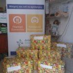 «Ταξιδεύουν» και πάλι τα κουτιά για την ενίσχυση Χανιωτών φοιτητών