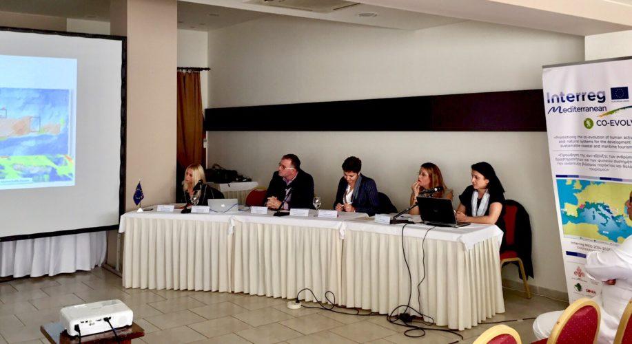 Πως η Κρήτη αξιοποιεί τα ευρωπαϊκά προγράμματα για να αναβαθμίσει τον τουρισμό