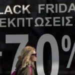 Συμμετέχει και ο εμπορικός σύλλογος Χανίων στην Black Friday