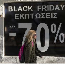 Και ο εμπορικός σύλλογος συμμετέχει στην black Friday