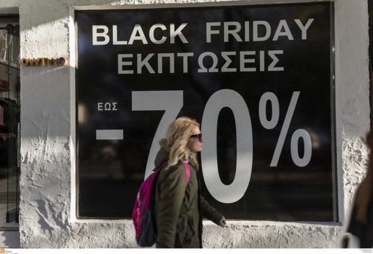 Πότε «πέφτει» φέτος η Black Friday