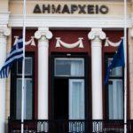 Ενημερωτική εκδήλωση για τον «Κλεισθένη» από τους δημάρχους της Κρήτης