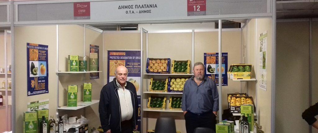 """Στην έκθεση """"Κρήτη η μεγάλη συνάντηση"""" ο δήμος Πλατανιά"""