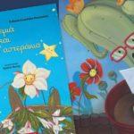«Η Γιασεμιά και τ' αστεράκια» της Ευδοκίας Σκορδαλά-Κακατσάκη στο 7ο Φεστιβάλ αφήγησης