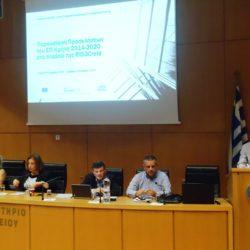 Δράσεις 12 εκατ. ευρώ από την Περιφέρεια, για ανάπτυξη και νέες θέσεις εργασίας