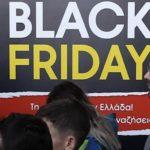 Εδραιώθηκε ο θεσμός της Black Friday στους Έλληνες καταναλωτές